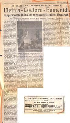 PRESS_PEI_1960_IT_TAO_21.jpg