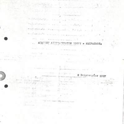 PROF_NT_1937_02_002.jpg