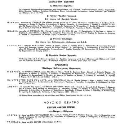 T65_p.285.jpg
