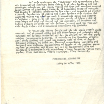 PRESS_PEI_1959_GER_WIS_13-3.jpg