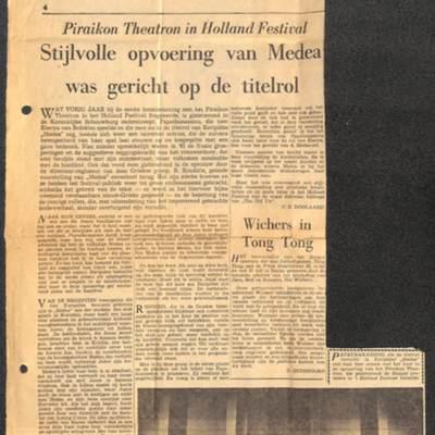 PRESS_PEI_1962_HOL_008.jpg