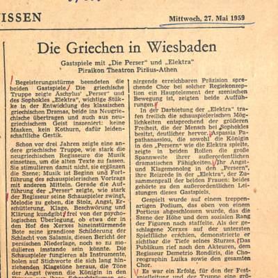 PRESS_PEI_1959_GER_WIS_21.jpg