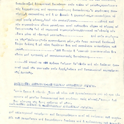 PRESS_PEI_1959_GER_WIS_15-4.jpg