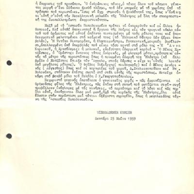PRESS_PEI_1959_GER_WIS_16-3.jpg