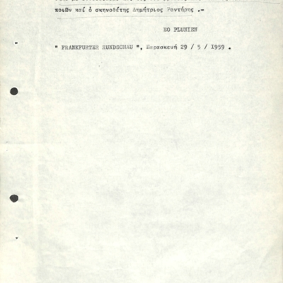 PRESS_PEI_1959_GER_WIS_18-4.jpg
