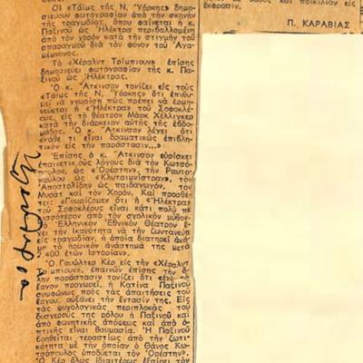 PRESS_NT_1952_HEL_0008.jpg