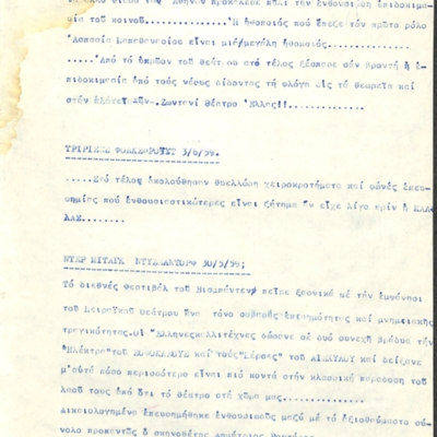 PRESS_PEI_1959_GER_WIS_15-5.jpg