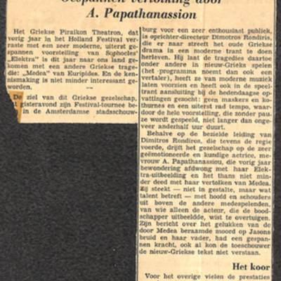 PRESS_PEI_1962_HOL_012.jpg