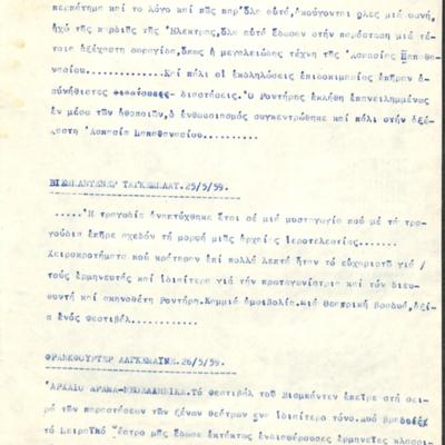 PRESS_PEI_1959_GER_WIS_15-3.jpg