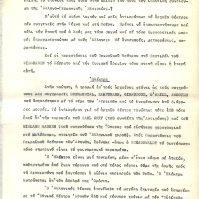 PRESS_PEI_1959_GER_WIS_14-3.jpg
