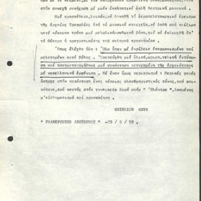 PRESS_PEI_1959_GER_WIS_09-3.jpg