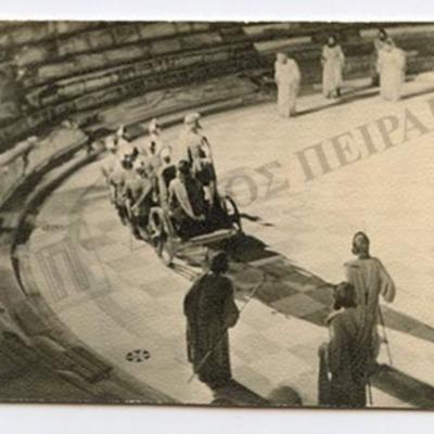 FOTO_NT_OERESTEIA_1949or1954_AGAMEMNON_006.jpg