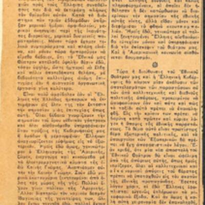 PRESS_NT_1952_HEL_0003.jpg